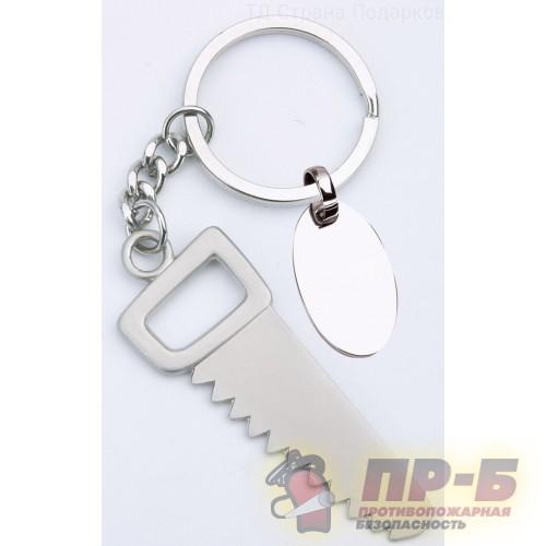 Брелок для ключей ПИЛА -
