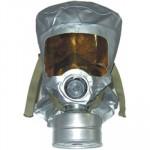 Самоспасатель фильтрующий противопожарный СФП-1 - Самоспасатели фильтрующие