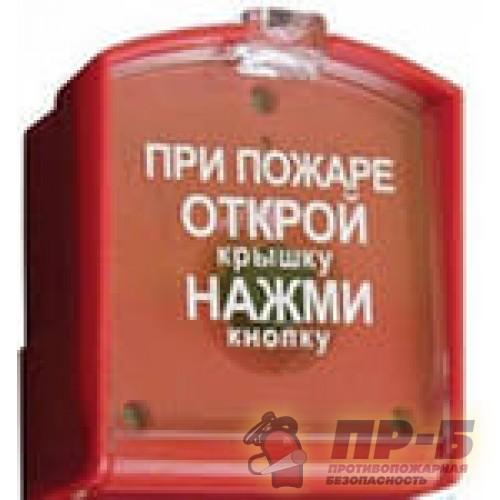 Извещатель пожарный ручной ИПР-3СУ - Извещатели пожарные