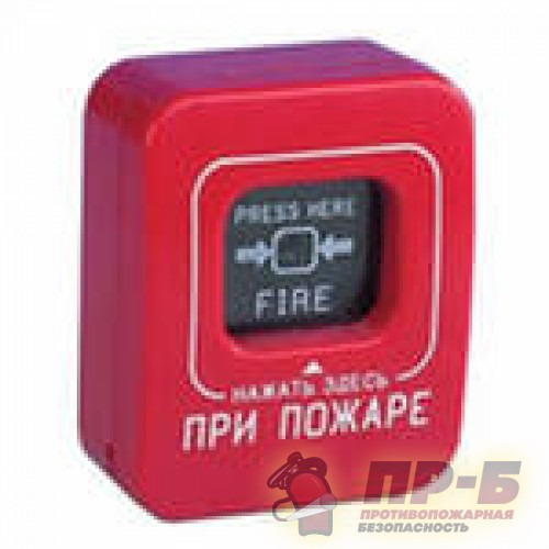 Извещатель пожарный ручной ИПР-К (СУ) - Извещатели пожарные