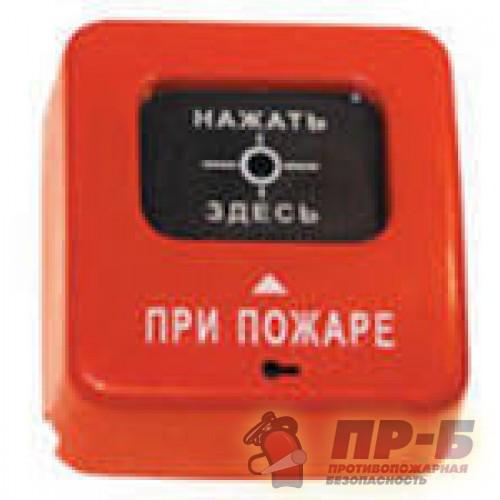 Извещатель пожарный ручной ИПР 513-2 Агат - Извещатели пожарные