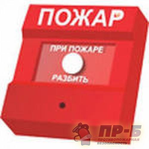 Извещатель пожарный ручной ИПР 513-3 - Извещатели пожарные