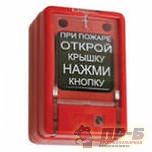 Извещатель пожарный ручной ИПР 513-6 (ИПР-И) - Извещатели пожарные