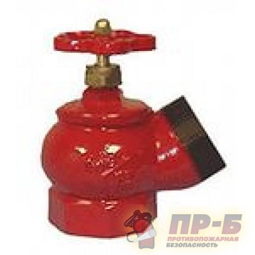 КПЧ 65-1 чугунный 125° муфта - цапка - Клапан пожарный чугунный угловой 125°