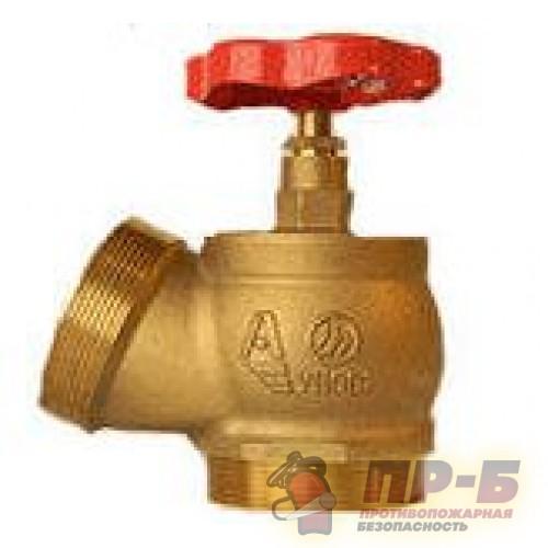 КПЛ 50-2 латунный 125° цапка - цапка - Клапан пожарный латунный угловой 125°