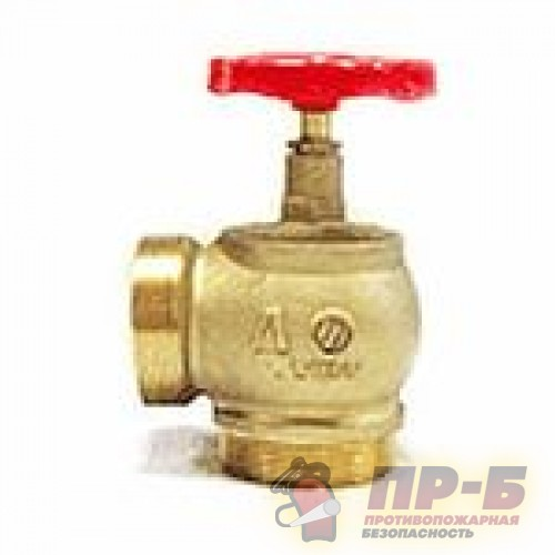 КПЛМ 65-2 латунный 90° цапка - цапка - Клапан пожарный латунный угловой 90°