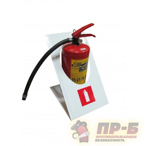 Подставка под огнетушитель - Комплектующие к огнетушителям