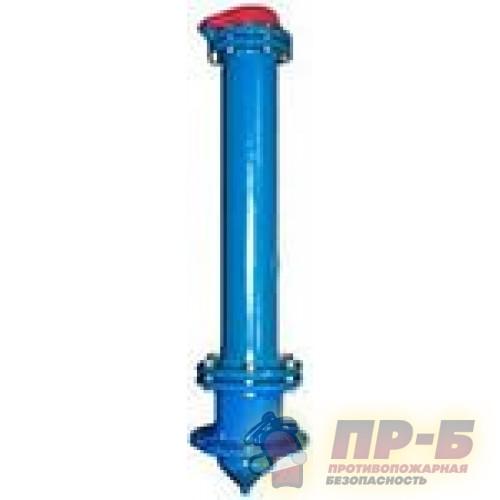 Пожарный гидрант Н-1250 мм. - Гидранты пожарные сталь