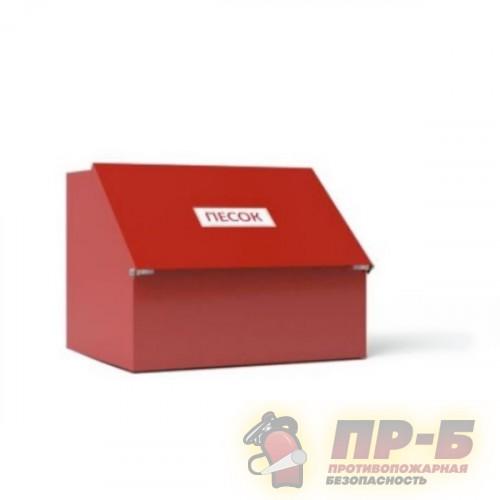 Пожарный ящик для песка объёмом 0.1 м3 - Ящики для песка