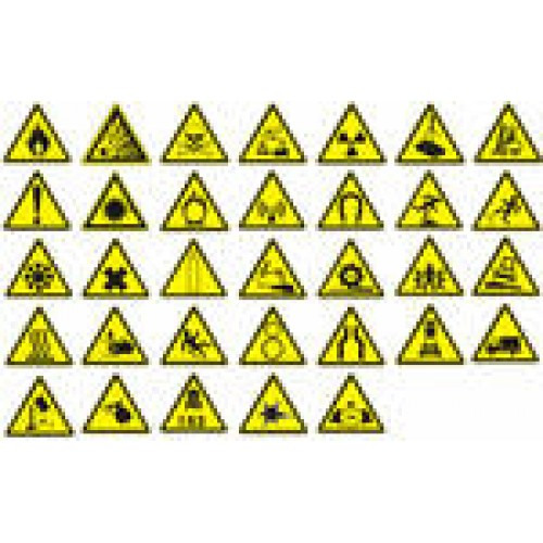 Предупреждающие знаки -
