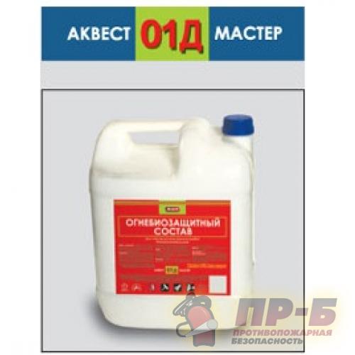 АКВЕСТ-01Д Профи огнебиозащитный состав для деревянных конструкций - Огнезащита древесины