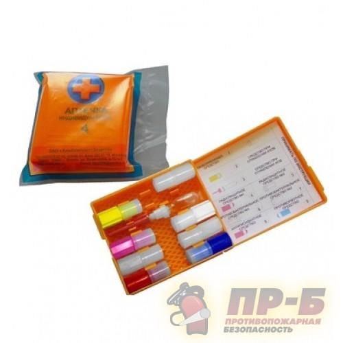 Аптечка индивидуальная АИ-4 - Аптечки индивидуальные
