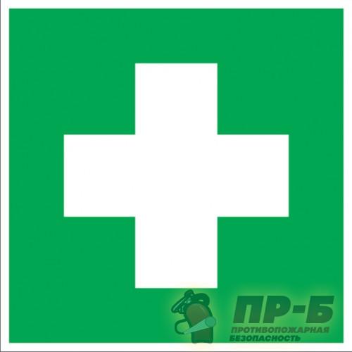 Аптечка первой медицинской помощи - Знаки медицинского назначения