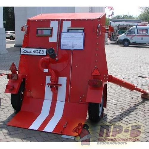 Бронещит для лафетного ствола БЛС-2-40 - Cтволы пожарные лафетные