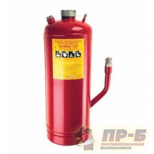 Буран-50 КД модуль порошкового пожаротушения - Огнетушители самосрабатывающие