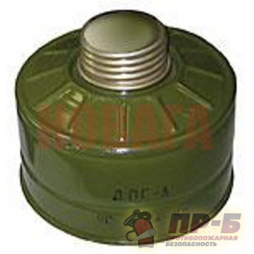 Дополнительный патрон ДПГ-3 без гофротрубки - Комплектующие противогазы