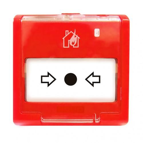 Извещатель пожарный ручной 513-3АМ -