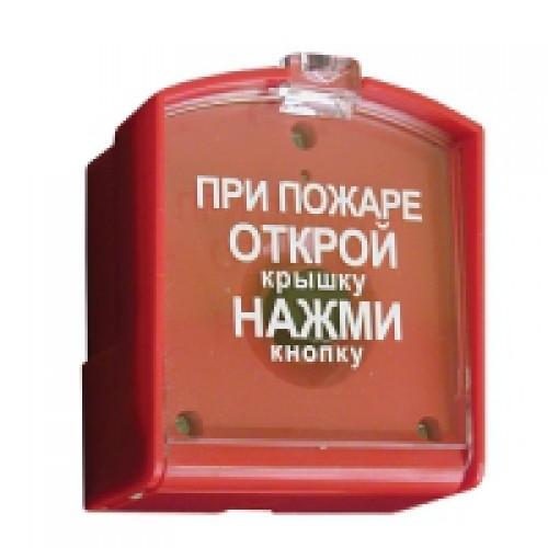 Извещатель пожарный ручной ИПР-3су -