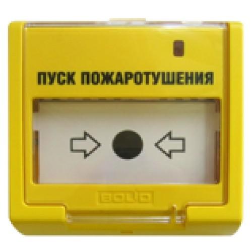 Извещатель пожарный ручной ИПР 513-3М ЭДУ -