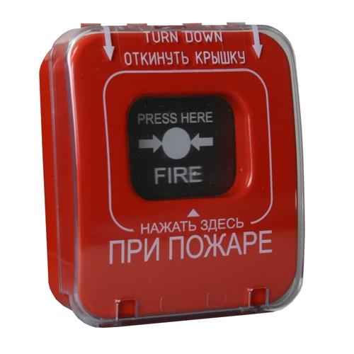 Извещатель пожарный ручной (с крышкой) ИП 5-04Т -
