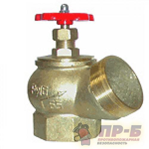 Клапан пожарного крана угловой латунный КПЛ-65 - Клапан пожарный латунный угловой 125°