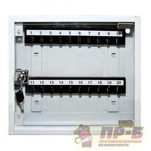 Ключница настенная КЛ-20С (стеклянная дверца) - Ключница