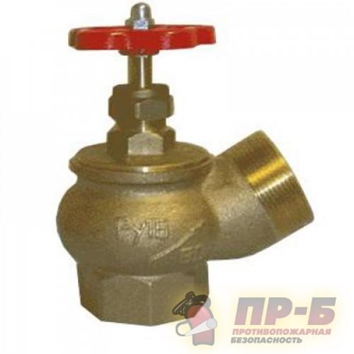 КПЛ 65-1 латунный 125° муфта - цапка - Клапан пожарный латунный угловой 125°
