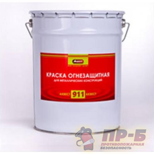 Краска огнезащитная Аквест-911 для металлических конструкций - Огнезащита металла, воздуховодов, кабеля