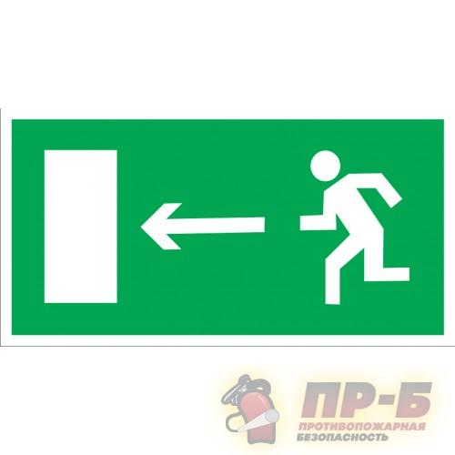 Направление к эвакуационному выходу налево - Эвакуационные знаки