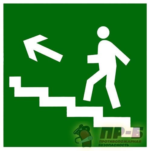 Направление к эвакуационному выходу по лестнице вверх налево - Эвакуационные знаки