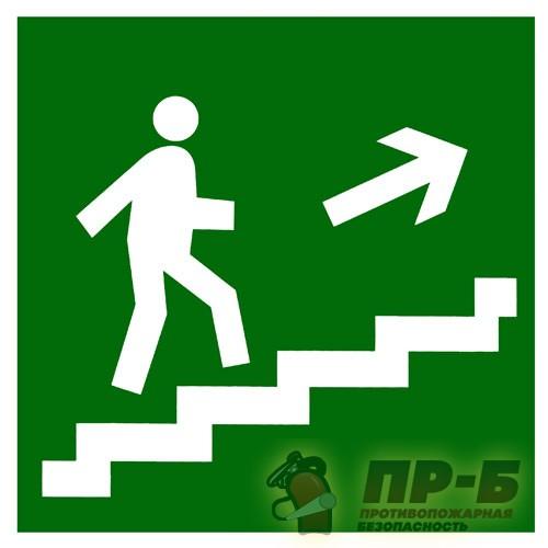 Направление к эвакуационному выходу по лестнице вверх право - Эвакуационные знаки
