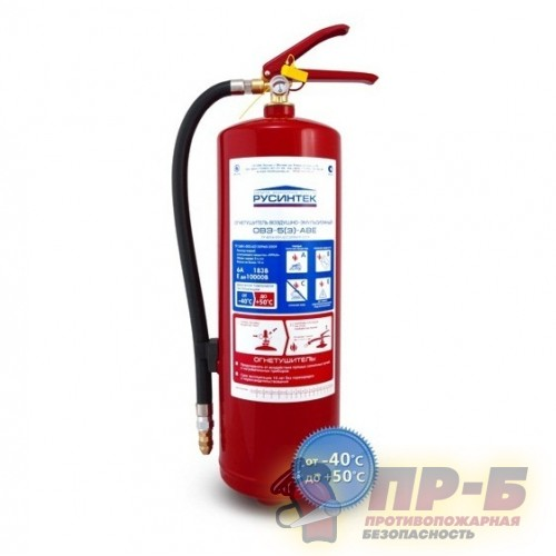 Огнетушитель воздушно-эмульсионный закачной ОВЭ-5(з)-АВЕ - Воздушно-эмульсионные огнетушители