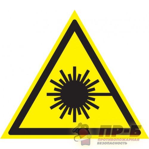 Опасно. Лазерное излучение - Предупреждающие знаки