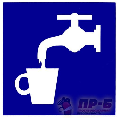 Питьевая вода - Предупреждающие знаки