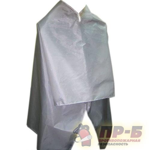 Противопожарная накидка - Одежда