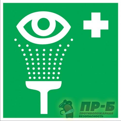Пункт обработки глаз - Знаки медицинского назначения