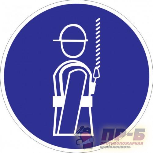 Работать в предохранительном поясе! - Знаки, плакаты, документация (полиграфия)