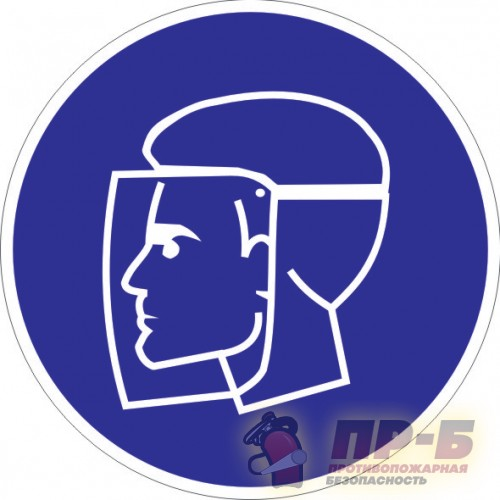 Работать в защитном щитке - Знаки, плакаты, документация (полиграфия)