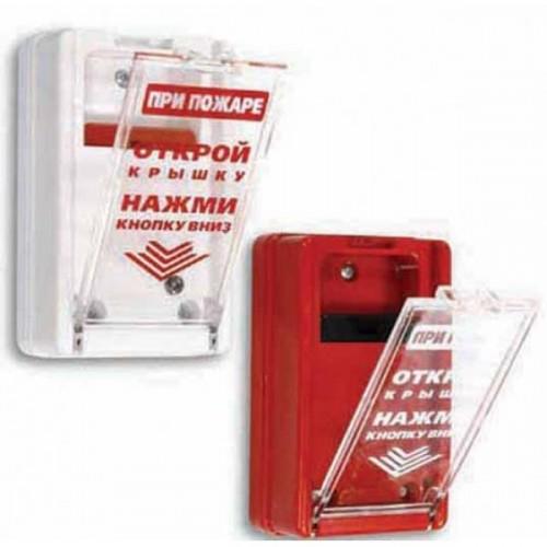 Ручной пожарный извещатель ИПР-55 -