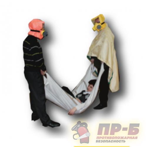 Специальные огнезащитные накидки-носилки (СОНН) - Самоспасатели