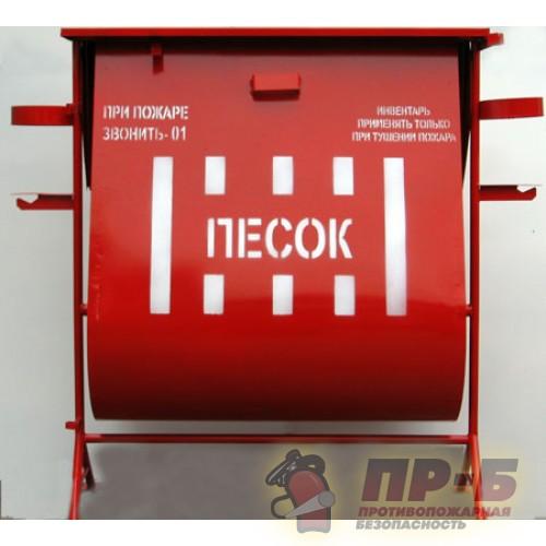 Стенд пожарный металлический Комби - Стенды пожарные