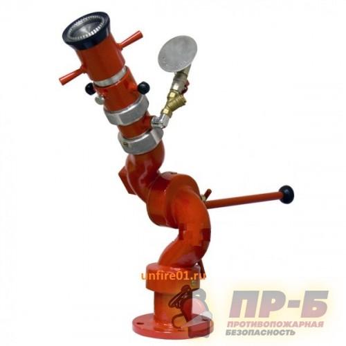Ствол лафетный ЛС-С20(15;25)УЗЗ с водяным экраном для защиты ствольщика - Cтволы пожарные лафетные