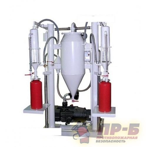 СЗП-04 станция зарядная порошковая -