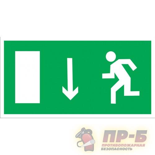 Указатель двери эвакуационного выхода вниз (Левосторонний) - Двери противопожарные