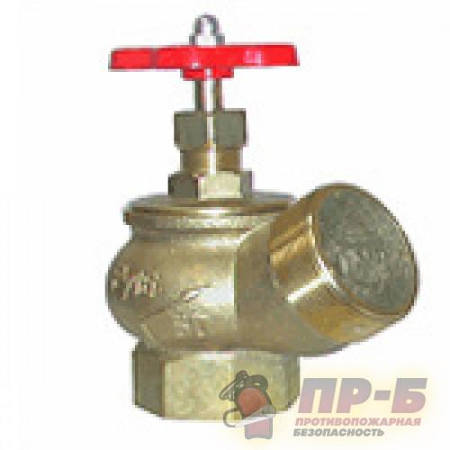 Вентиль пожарного крана угловой латунный КПЛ-50 - Клапан пожарный латунный угловой 125°