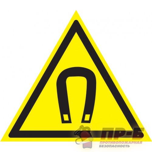 Внимание. Магнитное поле - Предупреждающие знаки
