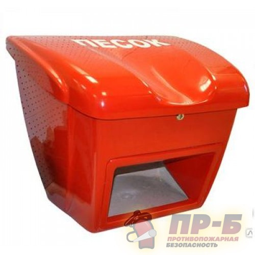 Ящик для песка 0,25 м3 пластиковый с дозатором - Изделия из композиционных материалов (армированный пластик)