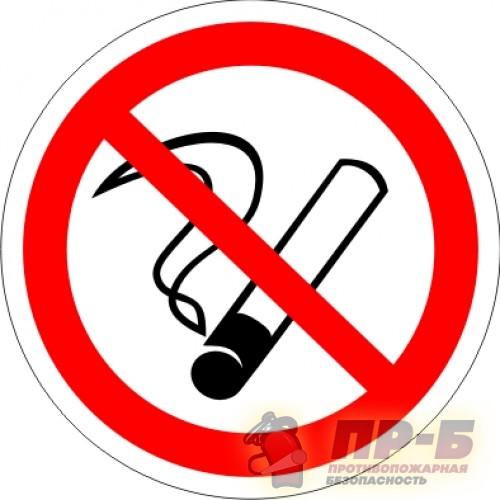 Запрещается курить - Запрещающие знаки