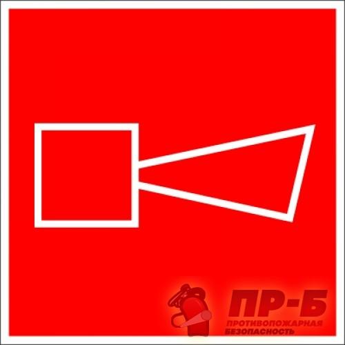 Звуковой оповещатель пожарной тревоги - Знаки пожарной безопасности
